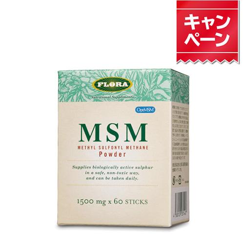 ●【2月キャンペーン・4%オフ~8%オフ】MSMパウダー