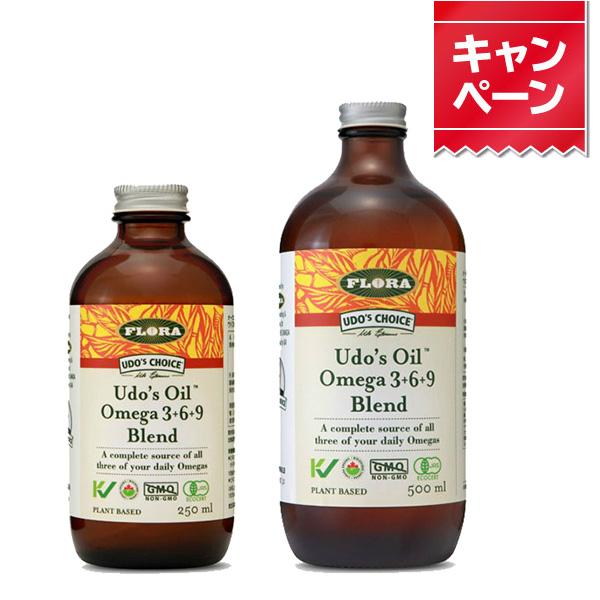 ●【2月キャンペーン・8%オフ】オーガニック ウドズオイル オメガ3+6+9ブレンド